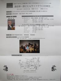 Images of 岡本氏宗 - JapaneseC...